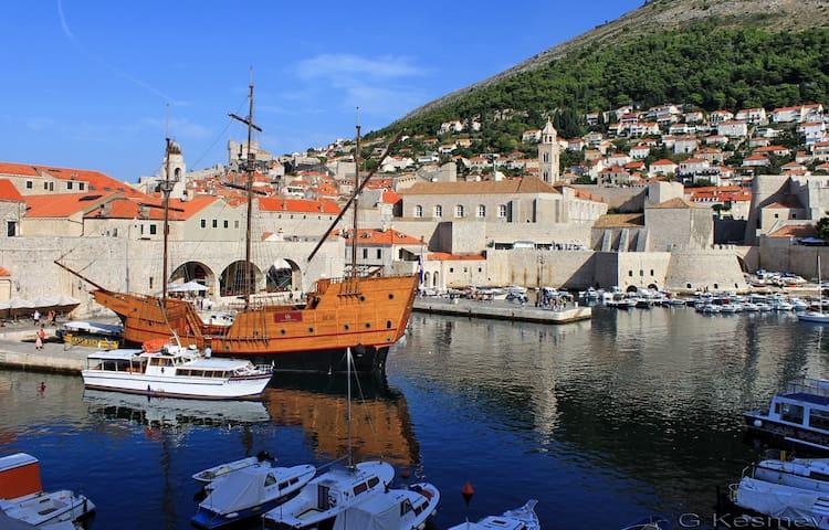 Old Town Karmen 1 Apartment - Dubrovnik - Apartmen