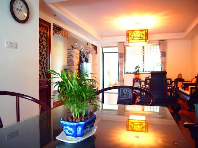 黄山小竹民宿 Cozy home @ Huangshan - Huangshan Shi - Daire