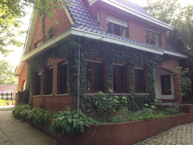 Charming family house in the forest - Herentals - Huis