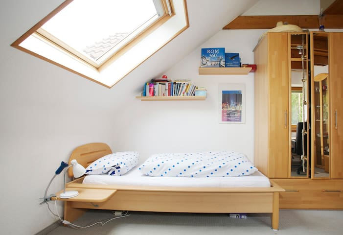 Double room for relaxed fair stay - Nuremberg - Ev