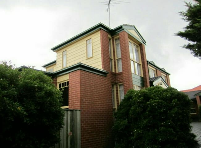 Home in Monash - clayton - Casa