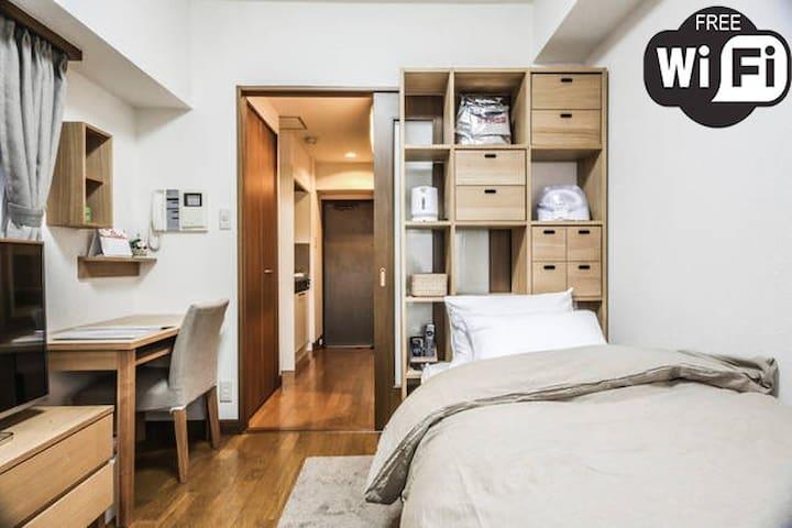 5mins walk: Shinjuku Luxury House - Shinjuku - Apartment