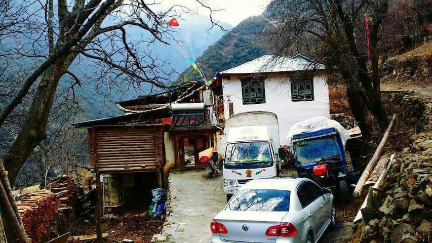 次里取初的家 - 迪庆藏族自治州 - Bed & Breakfast