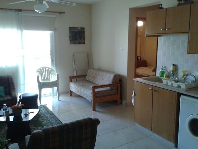 Υπέροχο διαμέρισμα 1ος  παραλιακά ! - Τερσεφάνου - Appartement