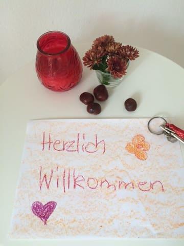 Beautifull private room - Guntramsdorf - Huis