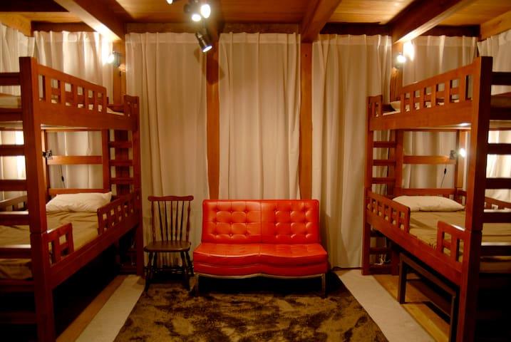 4 person dorm in Guesthouse Kotone - Oji-cho - Villa
