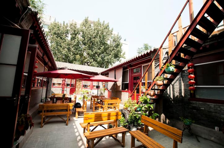 Heart of Beijing: House with View 2 - Pequim - Casa