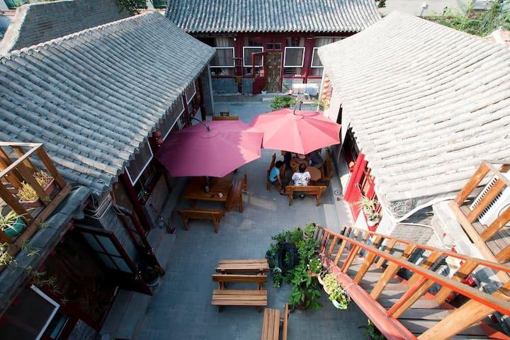 Heart of Beijing: House for Family - Beijing