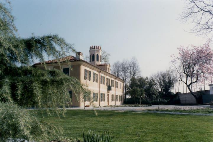 BED & BREAKFAST VILLA CARDELLINI - Savigliano - Villa