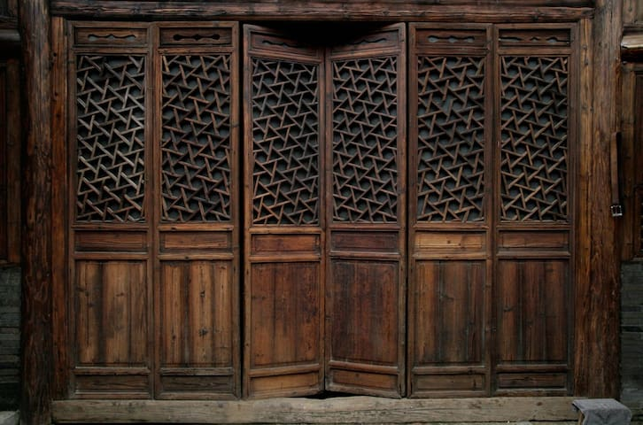 LaoJia 老家, a Qing Dynasty House (1) - Guilin