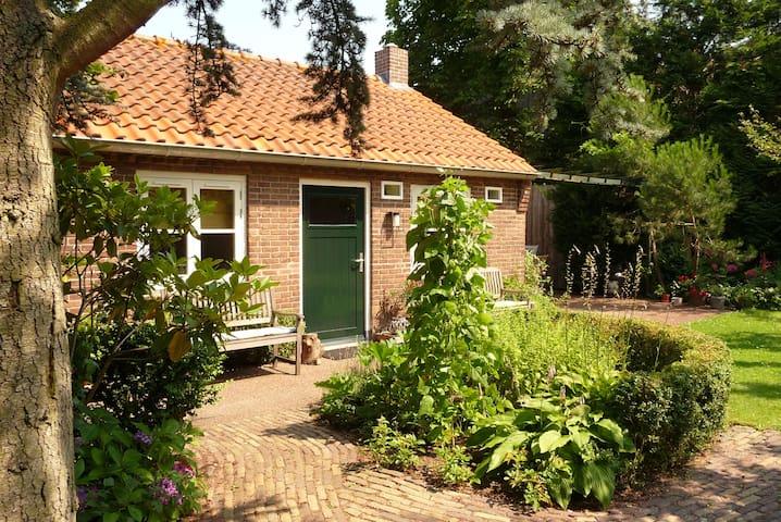 Your HOME abroad ! - Sassenheim - Casa
