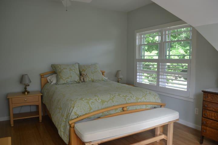 Private room in Wellesley, MA - Wellesley
