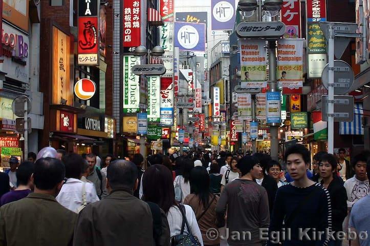 BEST LOCATION, SHIBUYA TIME SQUARE! - Shibuya - Huoneisto