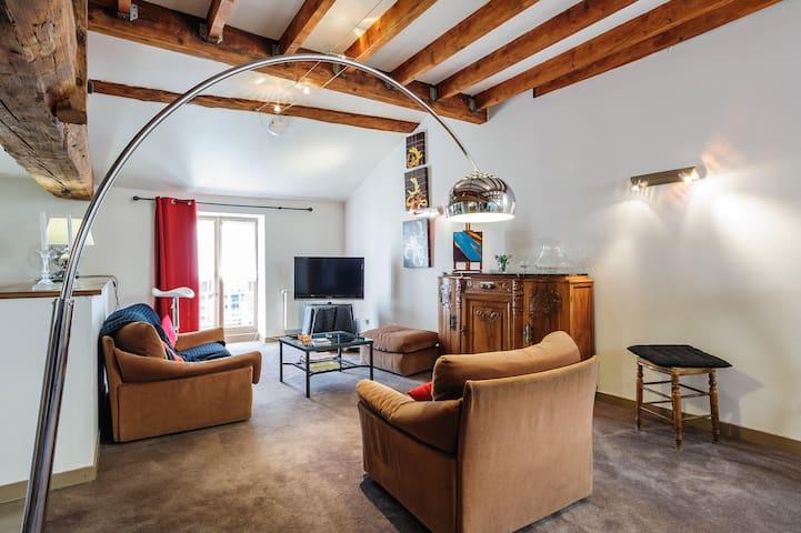 le clos des jardiniers - Villefranche-sur-Saone - Apartamento