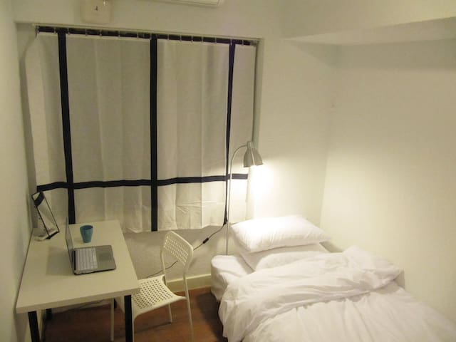 Taipei LivingIn -  Single Room ❤ Near MRT - Da'an District - Lejlighed