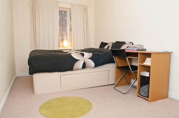 Cheap London Wembley apartment !!! - Wembley - Daire
