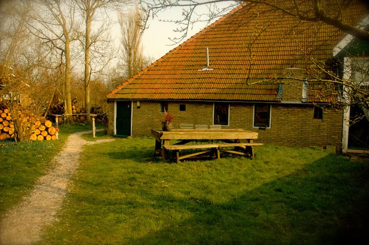 """Cottage """"Egypte op Terschelling"""" & private garden - Oosterend Terschelling"""