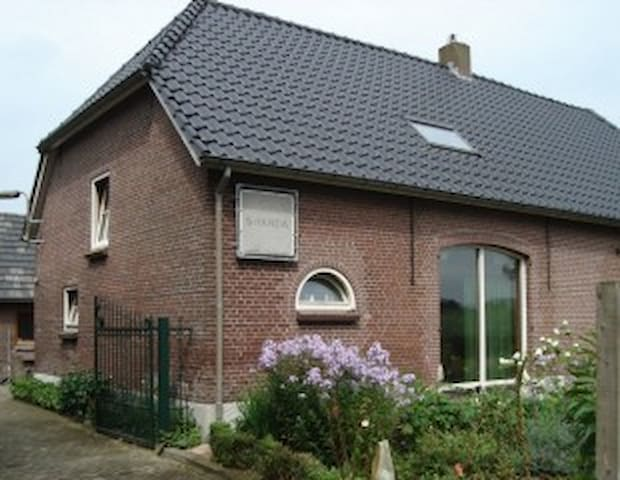 Your own appartment on a small farm - Helvoirt - Bed & Breakfast