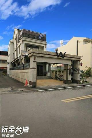 VV House - 埔里镇 - 別荘