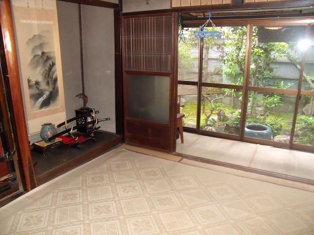 Traditional Kyoto's House 1. - Sakyo Ward, Kyoto - Dům