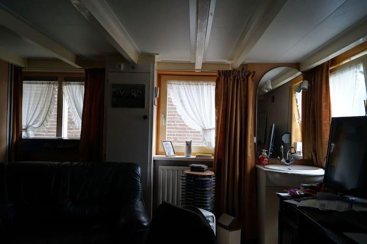Eenpersoonskamer in het centrum - Hardinxveld-Giessendam - Ev