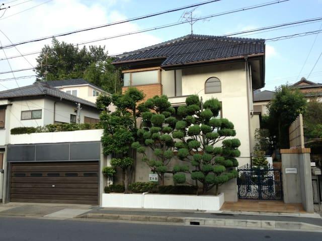 Stay in Nagoya / English OK +WiFi - Nagoya - House
