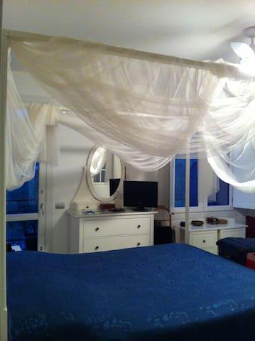 Camera Romantica - Caprino Bergamasco - Lägenhet
