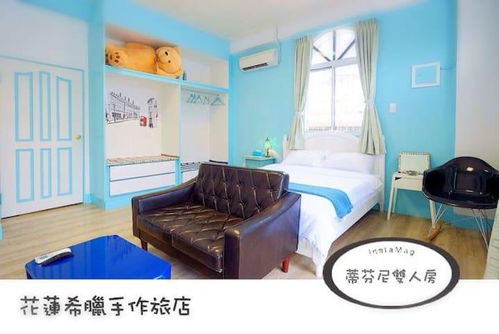 花蓮希臘手作旅店 蒂芬妮雙人房 平日優惠$1400 假日優惠$1800近火車站 - Jian Township