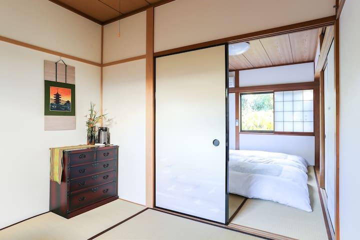 Old District, Maisonnette YASAKA  - Kyoto - House
