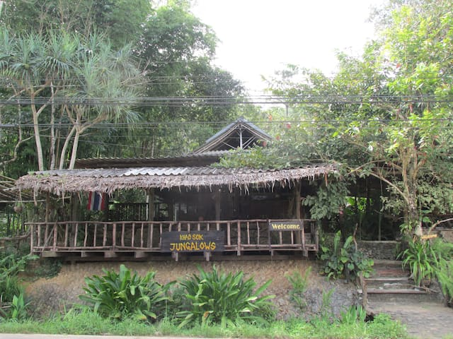 Family Jungalow - Khlong Sok Sub-districtPhanom - 其它