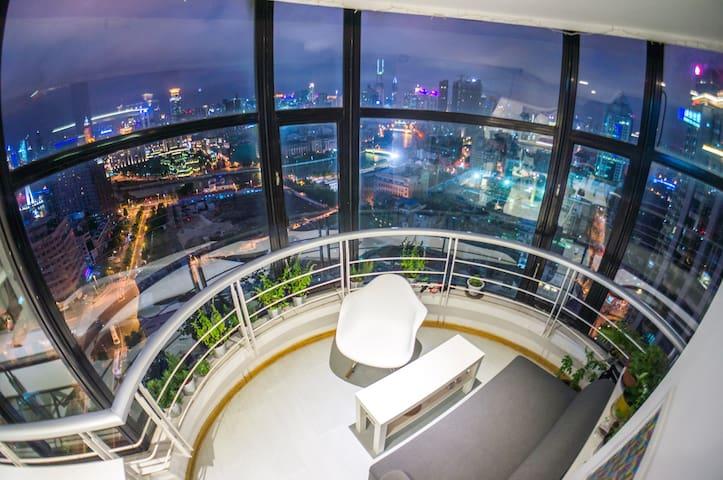 #1 SHANGHIGH STUDIO - Şangay