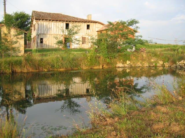 Chambre d'hôtes en Bas Armagnac - Dému - Huis