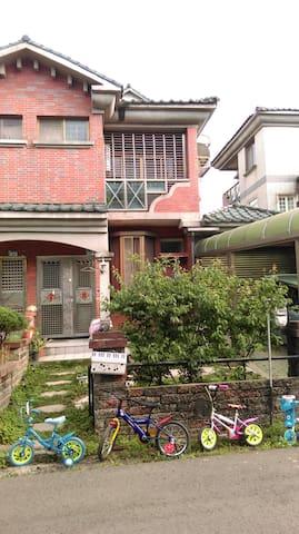 Good choice for family 新竹的熱鬧小屋 對於外國旅客提供額外付費的華語文教學 - Baoshan Township - Rumah