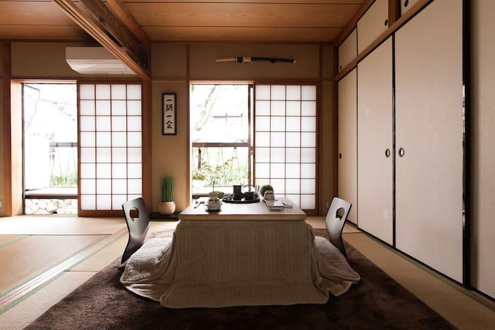1 SakuraRiverView  Gion Area - Kyōto - Huoneisto