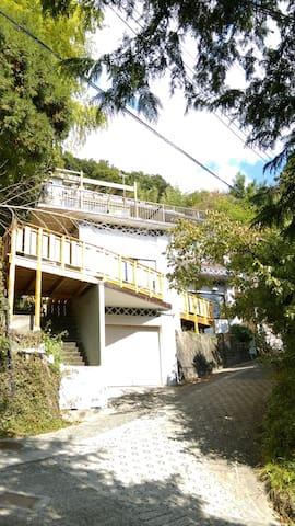 Share House Yugawara - Yugawara-machi