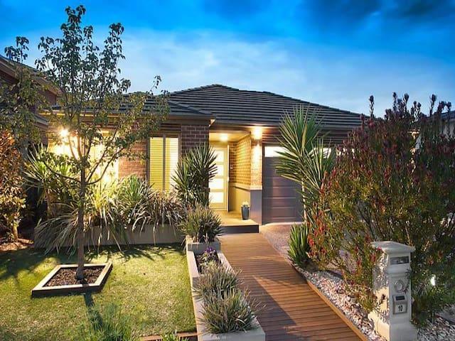 Charming Melbourne private room - Keysborough - Bed & Breakfast