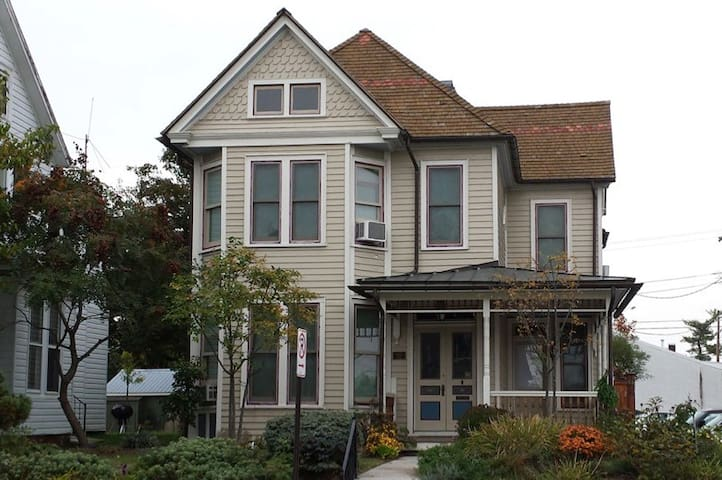Lovely Victorian in great location - Gettysburg - Maison