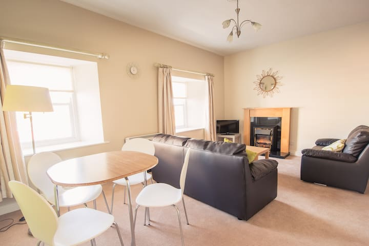 The Cathedral View Apartments (Apt 1A) - Longford - Квартира