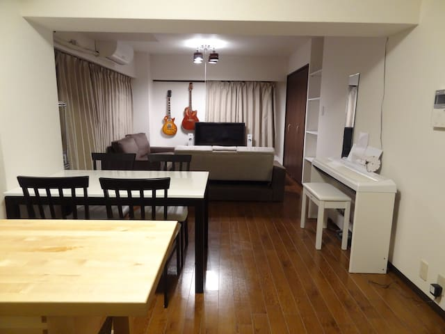 [2] w/ VERY VERY SPACIOUS LIVING ROOM - Kōtō-ku - Квартира