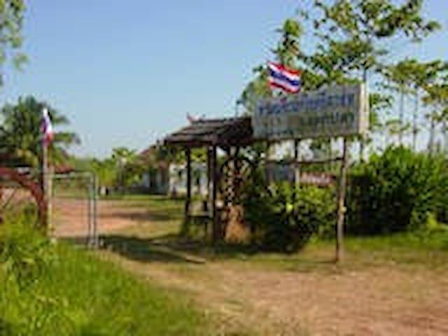 Thamai riverside resort - จังหวัด จันทบุรี ประเทศไทย - Ev