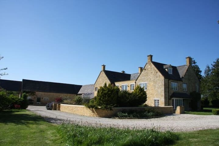Luxury Cotswold Country Apartment - Evesham  - Appartement