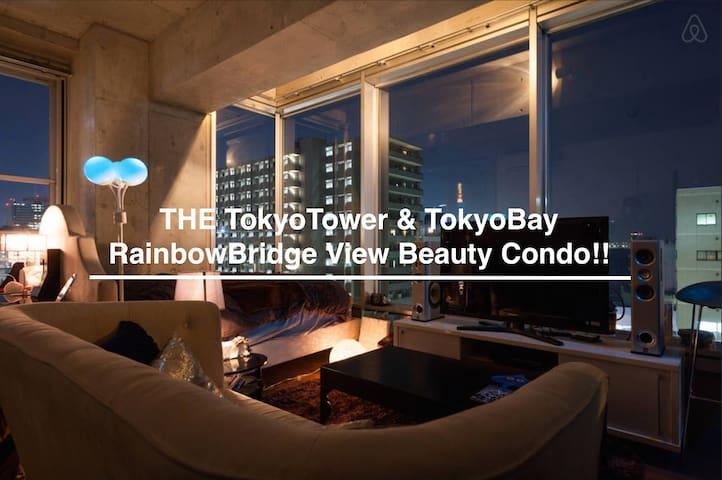 3min to station,Tokyo Tower View!#2 - Minato-ku - Huoneisto