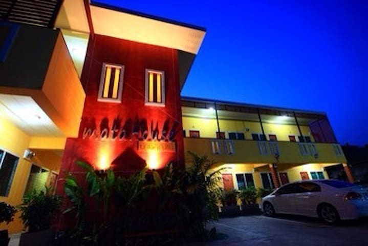 Sagitarious room in mataHouse - Nakhon Ratchasima - Lägenhet