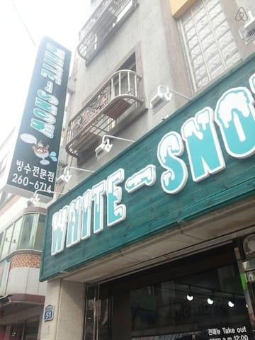 Near Chungbuk Nat'l University - Heungdeok-gu, Cheongju - Hus
