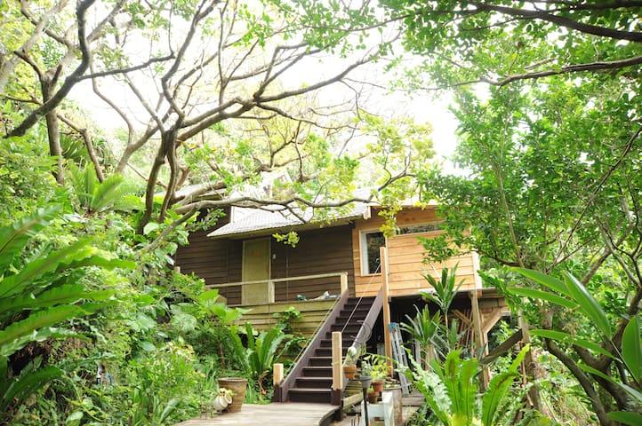 Sea side house in forest 한국어 회화가능 - Nanjo city - Choza