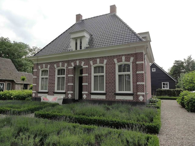 Fantastic apartment in Giethoorn - Giethoorn - Appartamento