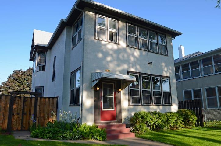 NE Minneapolis Arts District / 2BD - Minneapolis - Apartamento