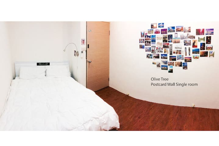 OliveTree- Exotic Postcard Wall B&B - Zhongli District - Aamiaismajoitus