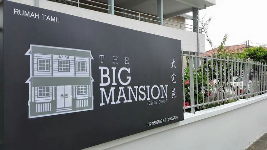 The Big Mansion (Home stay) - Kuantan - Hus