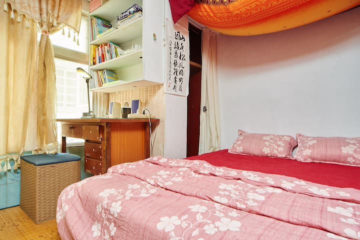 Japanese style rm w/private bathrm - 永和 - Casa